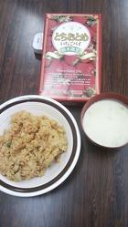 2月17日の昼食